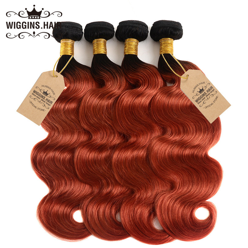 1b350 Color Ombre Hair 4 Bundles Body Wave Weave Human Hair