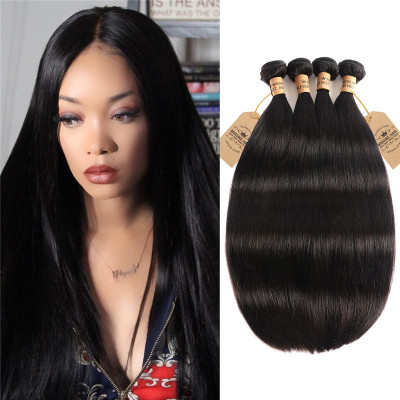Cheap Virgin Malaysian Hair Straight Wave Hair 4 Bundles Hot Sale